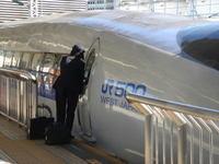 Shinkansen50007022402
