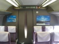 Shinkansen50007022404