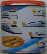 Shinkansenhistry