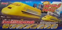 Speeduptraingum01