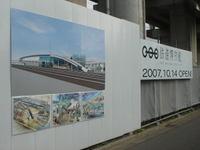 Tetsuhaku06102201