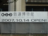 Tetsuhaku06102203