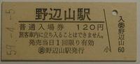 Ticket00902