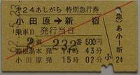Ticket01301