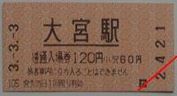 Ticket01901