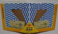 Ticket02001