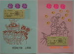 Ticket02302