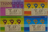 Ticket02403
