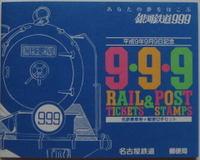 Ticket02404a
