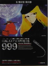 Ticket02405a