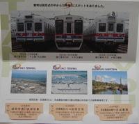 Ticket02407b_1