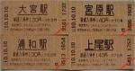Ticket02501