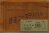 Ticket02504
