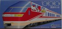 Ticket02508a