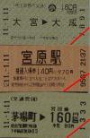 Ticket02801