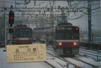 Ticket02807
