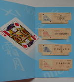 Ticket02809b