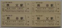 Ticket03202