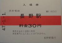 Ticket03401