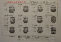 Ticket03402