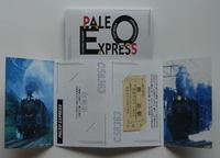 Ticket03501