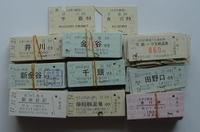 Ticket04101