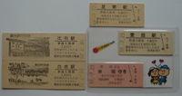 Ticket04402