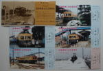 Ticket04601