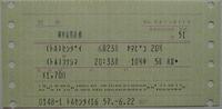 Ticket05601
