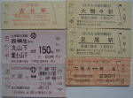 Ticket05801