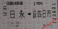 Ticket06302