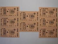 Ticket06601