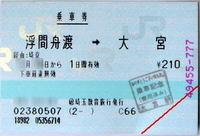 Ticket07202_1