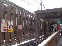Todenminowabashi07052602