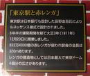 Tokyostakarengacake02_3