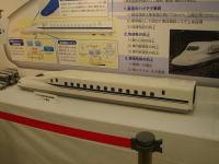 Tokyotetsudoomocha02