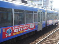 Tokyusetagaya06120208