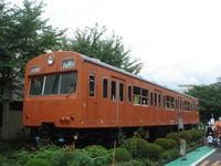 Tssc200604
