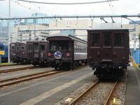 Tssc200605