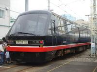 Tssc200607