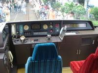Tssc200607b