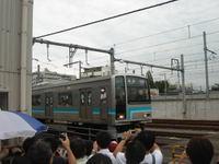Tssc200608