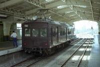 Tsurumi9401a