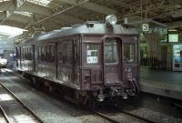 Tsurumi9401c