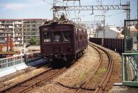 Tsurumi9402b