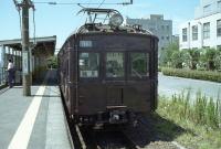 Tsurumi9403a