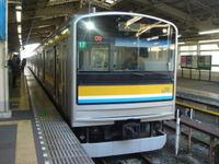 Tsurumiline03