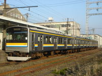 Tsurumiline07
