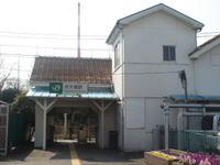 Tsurumiline24a