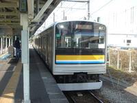 Tsurumiline24c